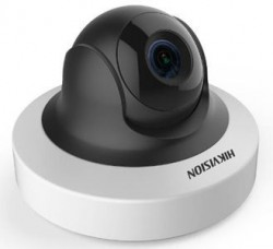 Camera Quay Quét IP Hikvision 2M DS-2CD2125FHWD-I